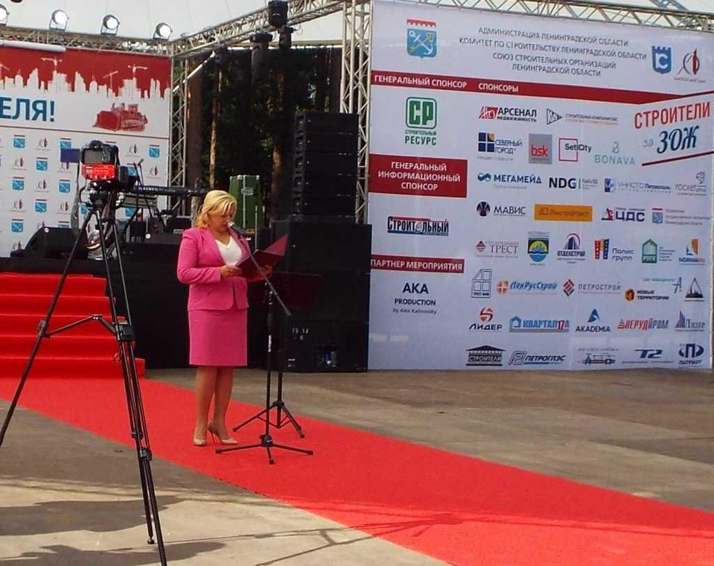 Татьяна Викторовна Лукаушкина - день строителя